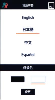 言語:日本語、背景色:白