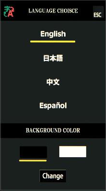 言語:英語、背景色:黒